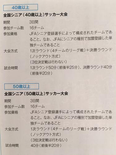 JFAnews-2016-07_05.jpg
