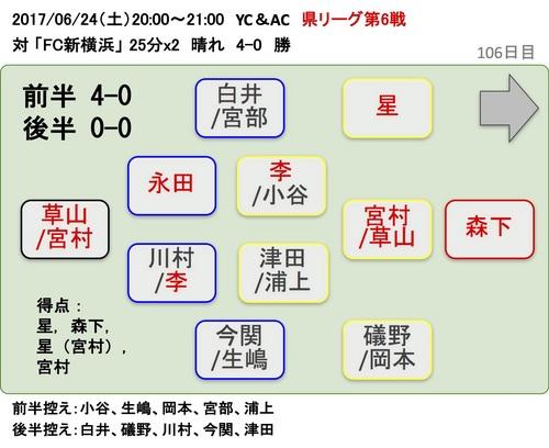 RS_17-06-24.jpg